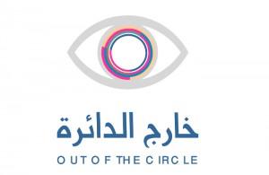 outofthecircle_Logo_klein