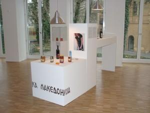 ASchiffers Makedonia