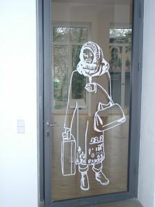 ASchiffers entrance